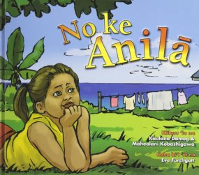 No Ke Anila