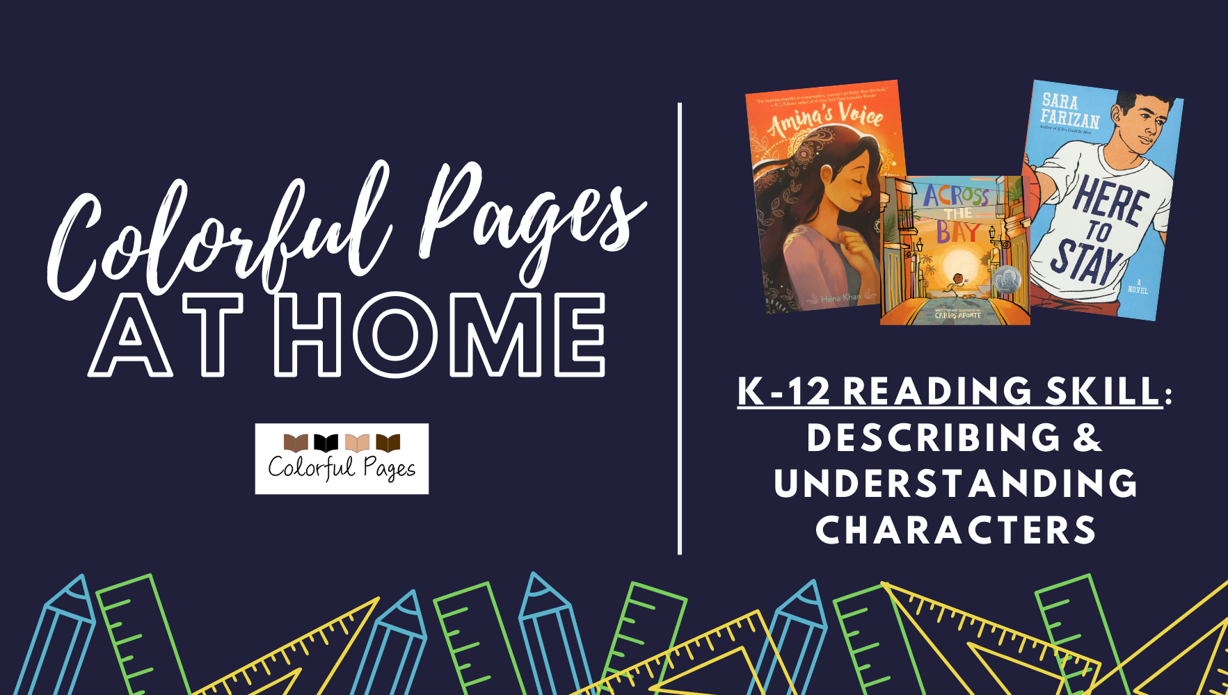 Colorful Pages at Home: Describing & Understanding Characters